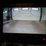 Reverse camera view